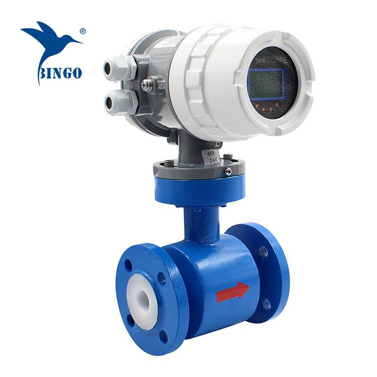 પાણી માટે ઇલેક્ટ્રોમેગ્નેટિક ફ્લોમીટર પાણી માટે ઇલેક્ટ્રોમેગ્નેટિક ફ્લોમીટર